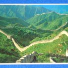 EXTRAORDINARY BRAND NEW GREAT WALL OF CHINA POSTCARD FAMOUS CHINESE LANDMARK