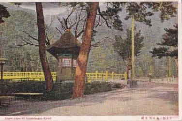 CH43.Postcard. Toget ukyo at Arashlyama. Kyoto. Japan