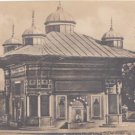 CL100.Vintage Postcard.Constantinople. Sultan Ahmad's Fountain.