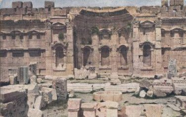 CK14. Vintage Postcard.Porticos of the Great Altar Courtyard.Baalbek, Lebanon.
