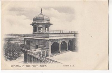 CG83.Vintage Undivided Postcard.Zenana in the Fort, Agra. India.