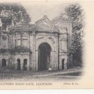 CM85.Vintage Undivided Postcard. Secundra Bagh Gate, Lucknow. India.