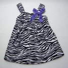 "American Girl SAFARI SUNDRESS Black & White Zebra Stripes for 18"" Dolls"