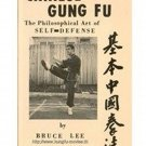 Chinese Gung Fu: The Philosophical Art of Self-Defense  xpress2shop