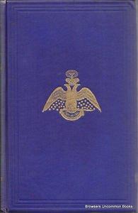 Freemason Bluebook - Maine Masonic Text Book by  P.G.M. Josiah masonry mason