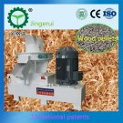 Complete wood chips pellet line China for sale ----Jingerui Machinery