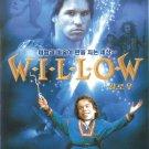 Willow (1988) New Sealed DVD Val Kilmer m34