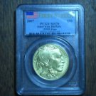 2007 $50 GOLD BUFFALO PCGS MS70 FIRST STRIKE MINT CONDITION