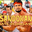 Sandokan - The Pirates of Malaysia Umberto Lenzi Steve Reeves 1964