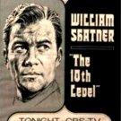 The Tenth Level 1976 William Shatner & Ossie Davis EXCELLENT QUALITY