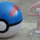 20th Anniversary Mew Figure