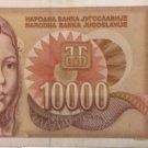 Yugoslav 10,000 dinar