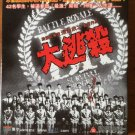 Battle Royale - VCD - 2 Discs - Used