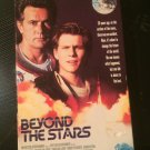 Beyond the Stars - Used - VHS - OOP ON DVD