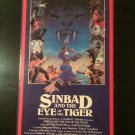 VHS - Sinbad and the Eye of the Tiger - Used