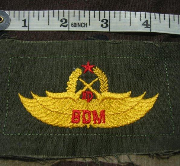 Indonesian Bela Diri Militer (BDM) Military Self Defense Patch FREE SHIPPING!