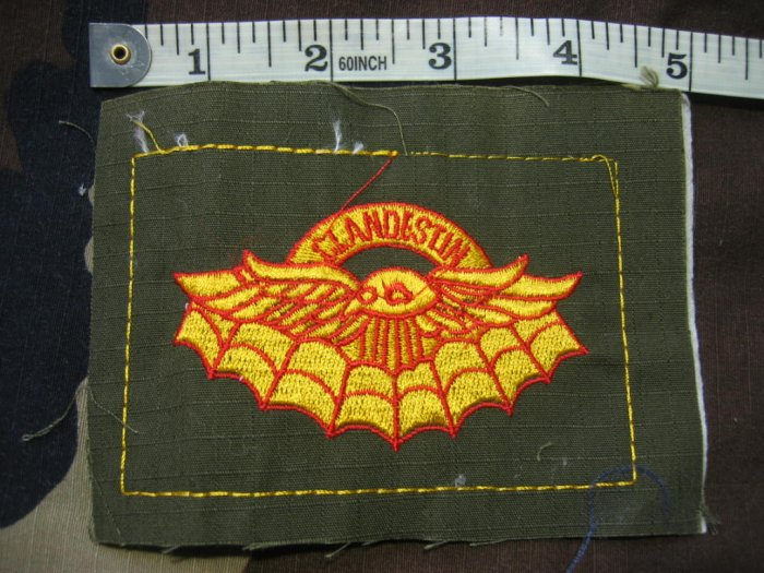 Indonesia Military Clandestine / Intel / Espionage Patch FREE SHIPPING!