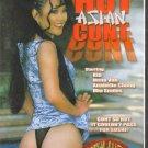 HOT ASIAN CUNT, 4HRS