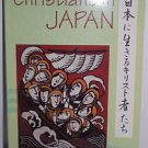 Christians in Japan 1991 Paperback