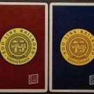 SOO Line Railroad 75th Anniversary RR Vintage Swap Playing Card Pair 1883-1958