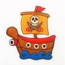 Pirate/ship anime patch.