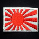 Japan flag rising sun patch.