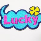 Cute text blue lucky flower iron-on patch.