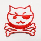 Embroidered pirate cat cross fix bone iron-on patch.