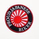 PROUD JAPANESE BIKER embroidered iron on patch.