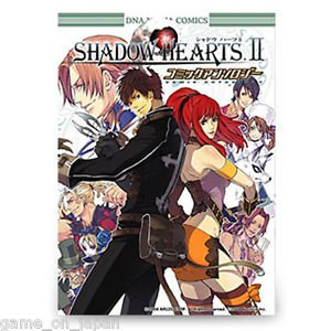 Shadow Hearts 2 Anthology Japanese Game Manga Japan Import
