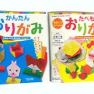 Paper Origami Book Set Make Animals and Desserts Japanese Style Craft