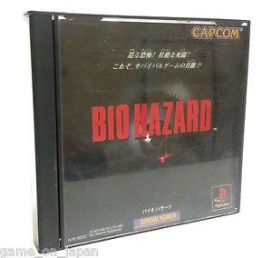 Biohazard PS1 Resident Evil Survival Horror Japanese  Import Used