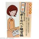 Japanese Textbook Hiragana Katakana Kanji Book Adult Writing Workbook Language