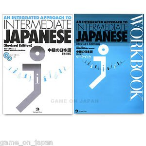 An Integrated Approach to Intermediate Japanese Textbook & Workbook Set Revised