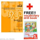 GENKI 1 Workbook plus Hiragana Vocabulary Textbook Japanese Book School Workbook