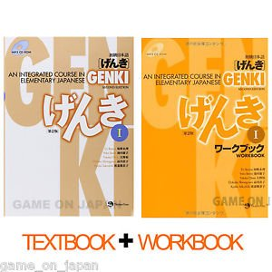 GENKI 1 An Integrated Course in Elementary Japanese Textbook Workbook Set