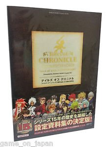 Tales Of Chronicles - from Tales of Phantasia to Tales of Exilia History Bandai