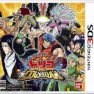 Toriko Gurumega Battle Nintendo 3DS Game Japanese Import Action NEW