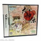 Okami Den Nintendo DS Game Japanese Import