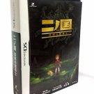 Ninokuni Shikkoku no Madoushi Nintendo DS Game Japanese Import RPG Ghibli