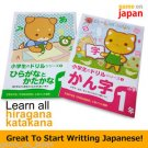Hiragana Katakana Kanji Textbook Japanese  Book School Workbook Language Basic