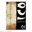Ico PS2 Official Strategy Guide Japan Import