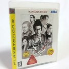 Yakuza Ryu Ga Gotoku Kenzan Japan Import PS3 SEGA Japanese Game Used