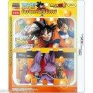 Dragon Ball Z Goku Vegeta Saiyan New Nintendo 3DS XL LLHard Cover Japan Import