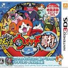 Yokai Watch 2 Shinuchi Nintendo 3DS Game Japanese Import Yo-kai Watch RPG USED