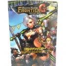 Monster HUnter Frontier G Japanese Manga Capcom Japan Import Used
