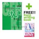 GENKI 2 Workbook plus Kanji Textbook Japanese Book School Workbook Language