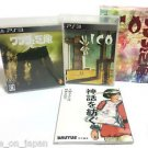ICO and Shadow of the Colossus PS3 Limited Edition Japan Import Game Used