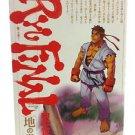 Street Fighter 3 Ryu Hearth Japanese Manga Japan Import Used