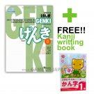 GENKI 2 plus Kanji book Textbook Learn Japanese Book School Workbook JLPT N4
